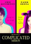 complicatedmission
